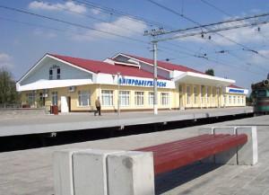 вокзал днепродзержинск