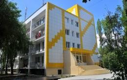 """Санаторий """"Арктика"""" , Бердянск"""