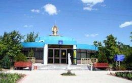 """Пансионат """"Азов классик"""" , Бердянск"""