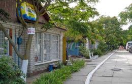 """База отдыха """"Волна"""", Кирилловка"""