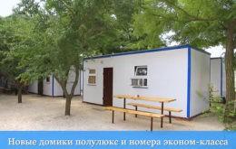 """База отдыха """"Арина"""", Кирилловка"""