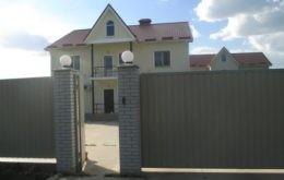 """Гостевой дом """"Оазис"""""""