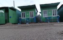 "База отдыха ""Дельфин-2"", Кирилловка"