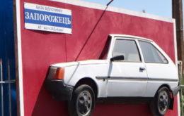 """База отдыха """"Запорожец"""", Кирилловка"""